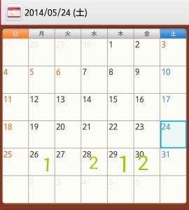 wpid-2014-05-24_09.47.55.jpg