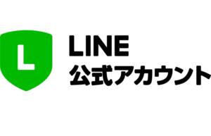 LINE公式アカウントをスタイリストごとに設定
