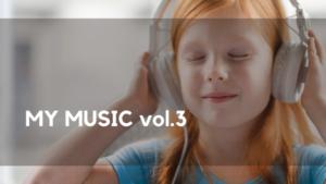【こだわり】店舗でのBGMはどうしているか?MUSIC Vol.3